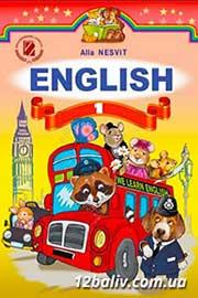 ГДЗ Англійська мова 1 клас А.М. Несвіт (2012). Відповіді та розв'язання