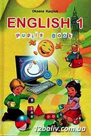 ГДЗ Англійська мова 1 клас О.Д. Карпюк (2012). Відповіді та розв'язання