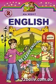 ГДЗ Англійська мова 2 клас А.М. Несвіт (2012). Відповіді та розв'язання