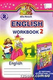 ГДЗ Англійська мова 2 клас А.М. Несвіт (2013). Відповіді та розв'язання