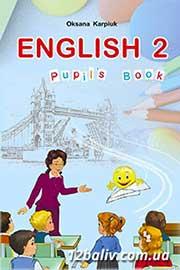 ГДЗ Англійська мова 2 клас О.Д. Карпюк (2012). Відповіді та розв'язання
