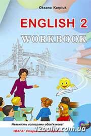 ГДЗ Англійська мова 2 клас О.Д. Карпюк (2013). Відповіді та розв'язання