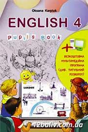 ГДЗ Англійська мова 4 клас О.Д. Карпюк (2015). Відповіді та розв'язання