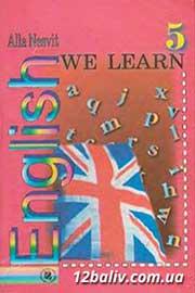 ГДЗ Англійська мова 5 клас А.М. Несвіт (2005). Відповіді та розв'язання