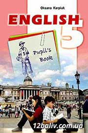 ГДЗ Англійська мова 5 клас О.Д. Карпюк (2013). Відповіді та розв'язання