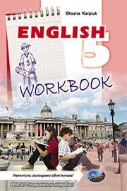 ГДЗ Англійська мова 5 клас О.Д. Карпюк (2018). Відповіді та розв'язання