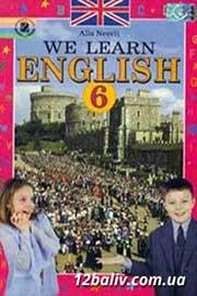 ГДЗ Англійська мова 6 клас А.М. Несвіт (2012). Відповіді та розв'язання