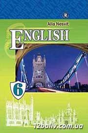 ГДЗ Англійська мова 6 клас А.М. Несвіт (2014). Відповіді та розв'язання