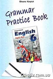 ГДЗ Англійська мова 6 клас О.Д. Карпюк (2014). Відповіді та розв'язання
