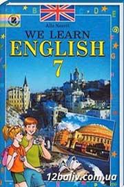 ГДЗ Англійська мова 7 клас А.М. Несвіт (2007). Відповіді та розв'язання
