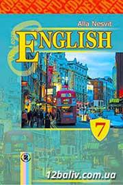 ГДЗ Англійська мова 7 клас А.М. Несвіт (2015). Відповіді та розв'язання