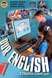 ГДЗ Англійська мова 7 клас Л.В. Биркун, Н.О. Колтко, С.В. Богдан (2007). Відповіді та розв'язання