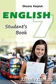 ГДЗ Англійська мова 7 клас О.Д. Карпюк (2020). Відповіді та розв'язання