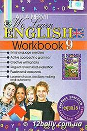 ГДЗ Англійська мова 9 клас А.М. Несвіт (2011). Відповіді та розв'язання