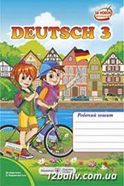 ГДЗ Німецька мова 3 клас І.В. Грицюк (2014). Відповіді та розв'язання