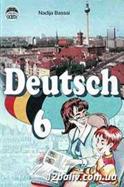 ГДЗ Німецька мова 6 клас Н.П. Басай (2006). Відповіді та розв'язання
