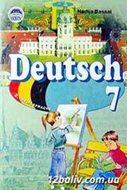 ГДЗ Німецька мова 7 клас Н.П. Басай (2011). Відповіді та розв'язання