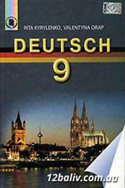 ГДЗ Німецька мова 9 клас Р.О. Кириленко, В.І. Орап (2009). Відповіді та розв'язання